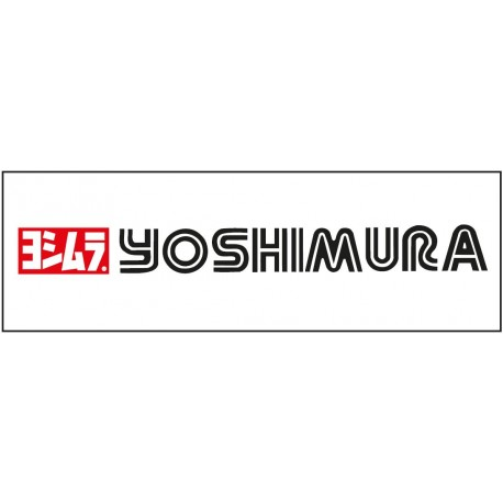 3228 Panneau 125 X 40 Yoshimura